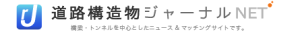 logo-rsj