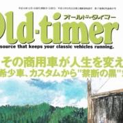oldtimer97