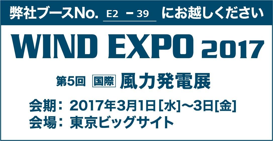 logo_jp_booth