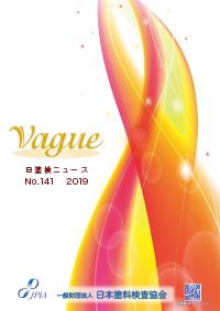 9-004-img_vague